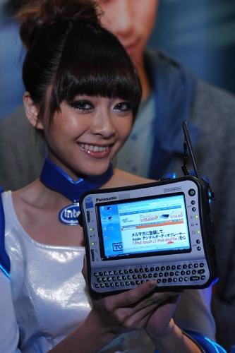 MID da Panasonic com Intel Atom